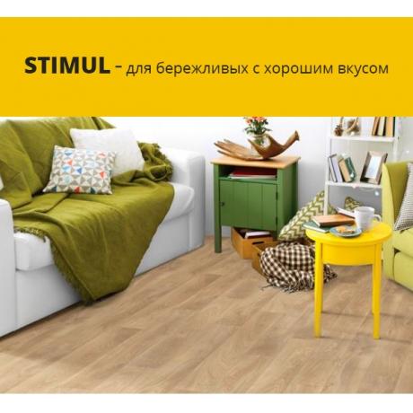 Линолеум Tarkett «Stimul - Volt 2» (Стимул Вольт)