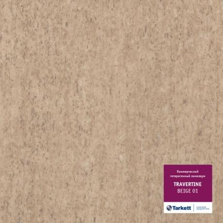 Линолеум Travertine Beige 01 (Травертин  Беж)