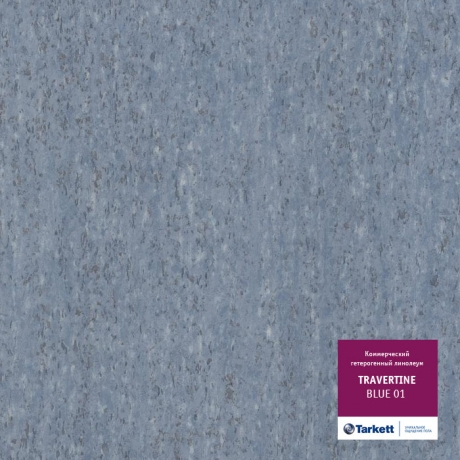Линолеум Travertine Blue 01 (Травертин  Блю)