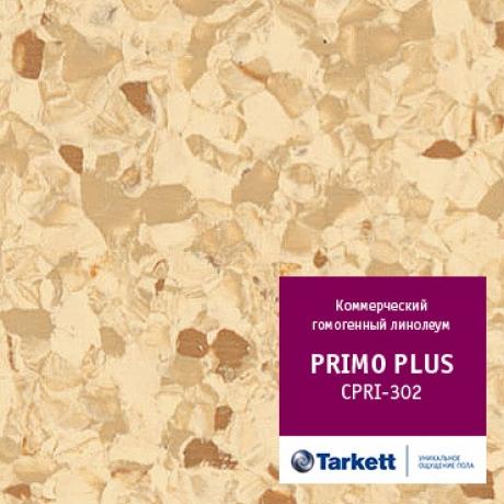 Линолеум Primo Plus - CPRPI 302 (Примо Плюс)