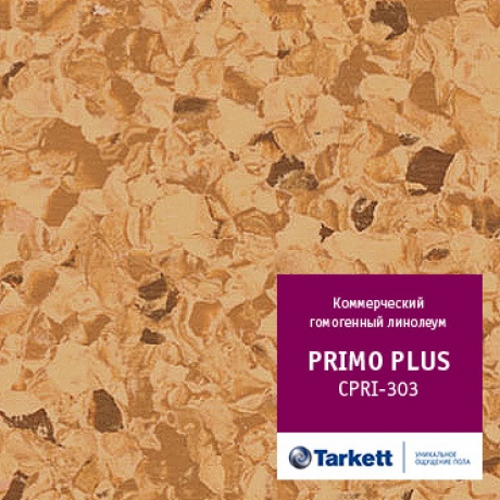 Линолеум PRIMO PLUS - CPRPI 303 (Примо Плюс)
