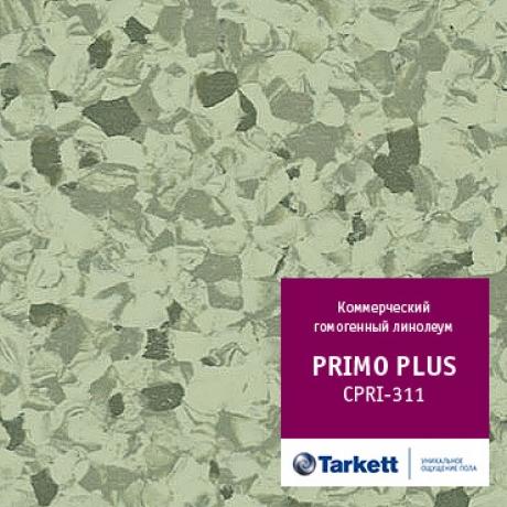 Линолеум Primo Plus - CPRPI 311 (Примо Плюс)