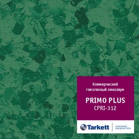 Линолеум PRIMO PLUS - CPRPI 312 (Примо Плюс)