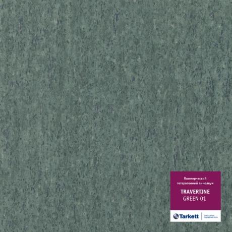 Линолеум Travertine Green 01 (Травертин  Грин)