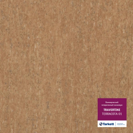 Линолеум Travertine Terracotta 01 (Травертин Терракота)