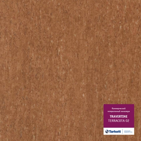 Линолеум Travertine Terracotta 02 (Травертин Терракота)