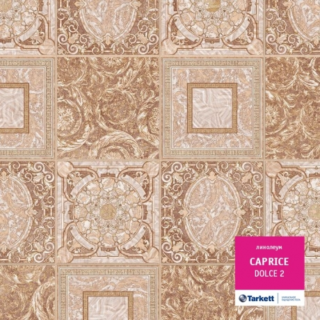 Линолеум Tarkett Caprice - Dolce 2 (Каприс)