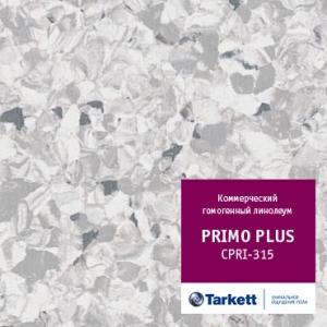 Линолеум Primo Plus - CPRPI 315 (Примо Плюс)