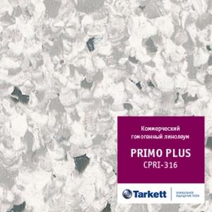Линолеум PRIMO PLUS  CPRPI 316 (Примо Плюс)