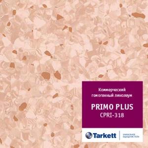 Линолеум Primo Plus - CPRPI 318 (Примо Плюс)