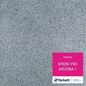 Линолеум Sprint Pro Arizona 1 (Спринт Про  Аризона)