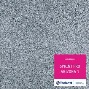 Линолеум остаток - Sprint Pro Arizona 1 (Полукоммерческий)