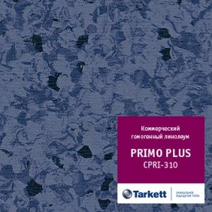 Линолеум Primo Plus - CPRPI 310 (Примо Плюс)